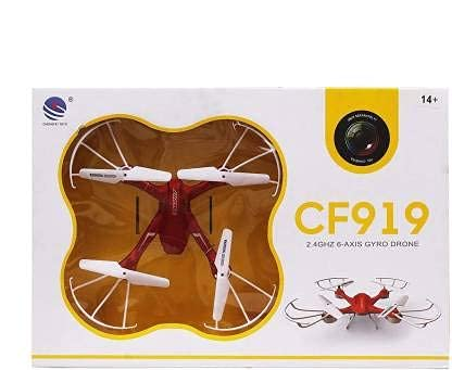 SH Enterprise CF919 Remote Control Drone (Without Camera),Flying Toy for Beginners, Multicolor
